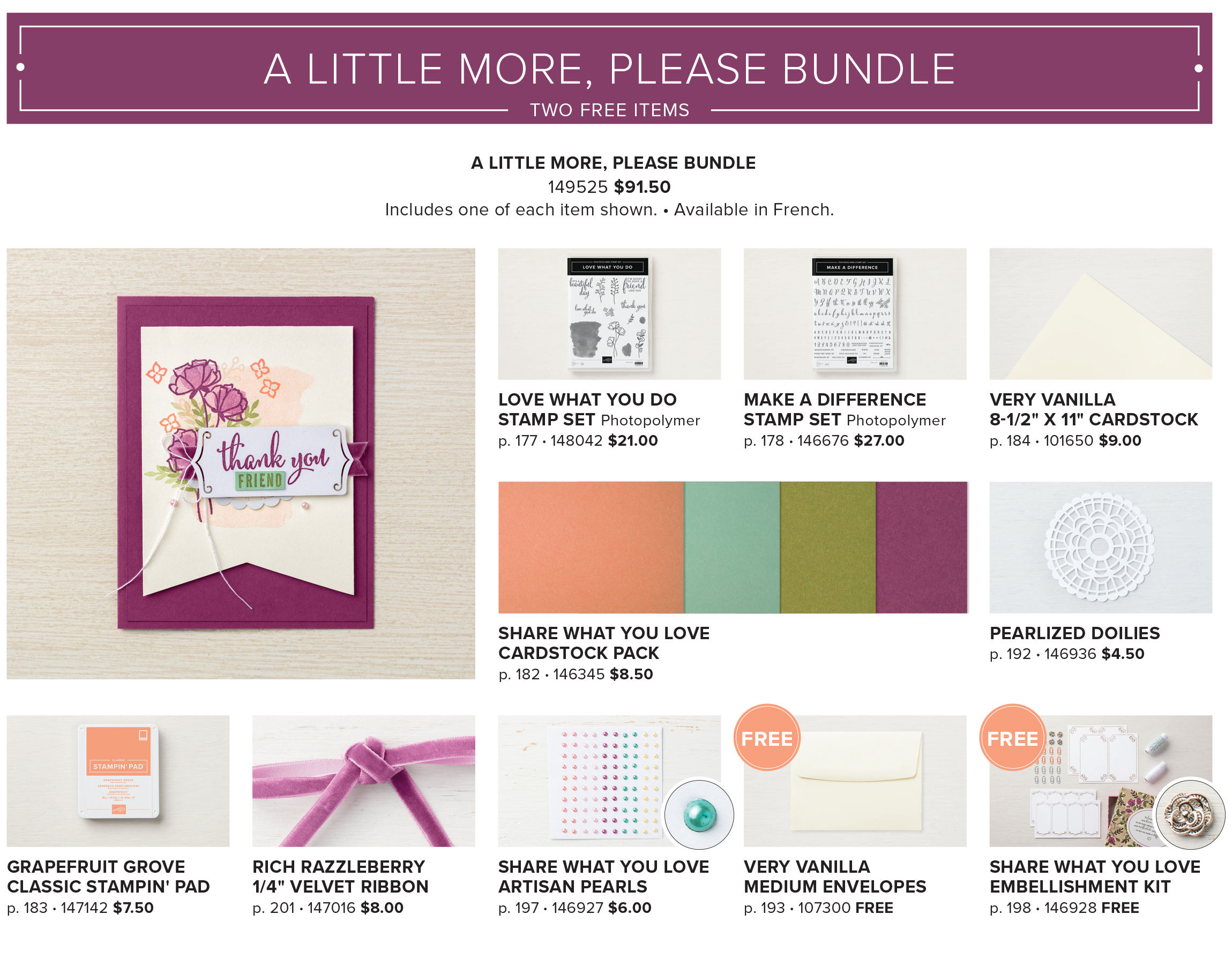 Share What You Love A Little More Bundle